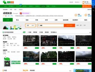 chengdu.cncn.com screenshot