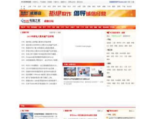 chengdu.pchome.net screenshot