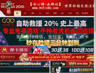 chengdudazhe.com screenshot