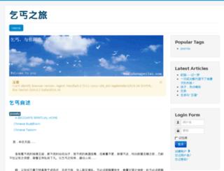chengpeilai.com screenshot