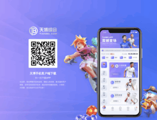 chengshimanyou.com screenshot