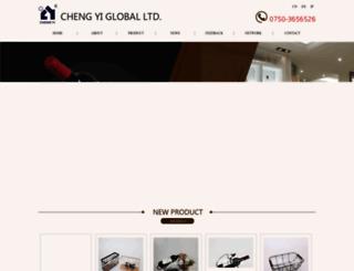 chengyiart.com screenshot
