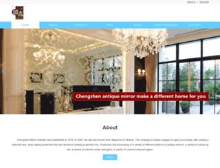chengzhenglass.com screenshot