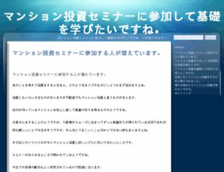 chenlijia.info screenshot