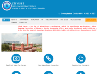 chennaimetrowater.com screenshot