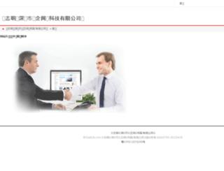 chenzhiming.com screenshot