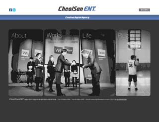cheolsan-e.com screenshot