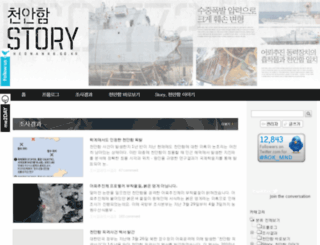 cheonan46.go.kr screenshot