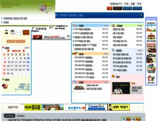 cheong-duck.es.kr screenshot