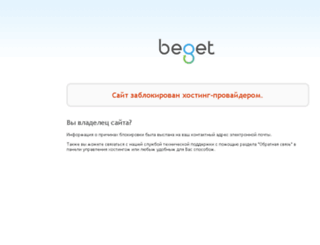 chepeleva.com screenshot