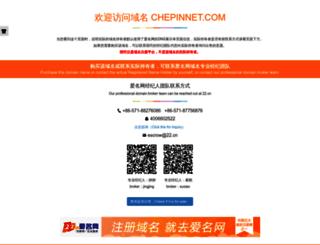 chepinnet.com screenshot