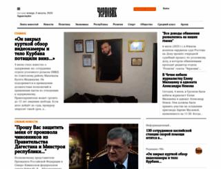 chernovik.net screenshot