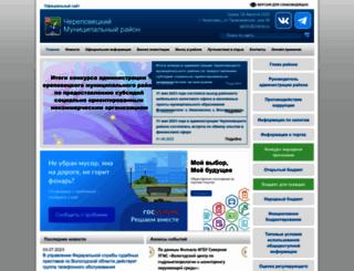cherra.ru screenshot