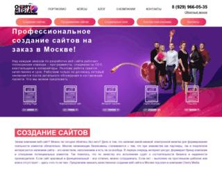 cherrym.ru screenshot