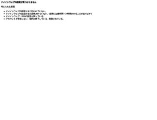 cherubims.or.jp screenshot