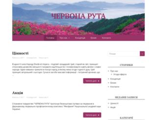 chervonaruta.biz screenshot