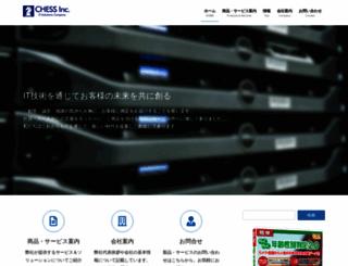 chess-inc.com screenshot