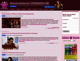 chessqueen.com screenshot