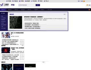 chest.dxy.cn screenshot