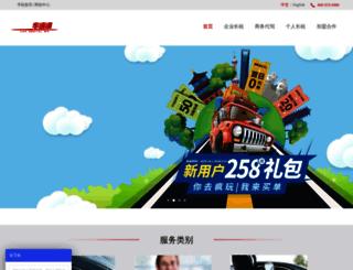 chesudi.com screenshot