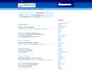 chetanasinterview.com screenshot