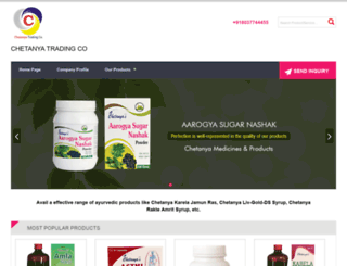 chetanyatrading.com screenshot