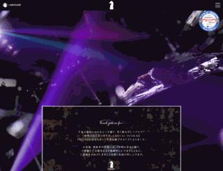 cheval-osaka.com screenshot