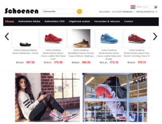 chevroletamersfoort.nl screenshot
