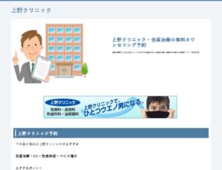 chevy-forum.net screenshot