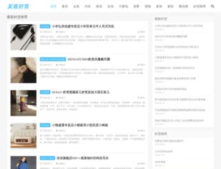 chexian5.com screenshot