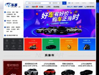 chexiang.com screenshot