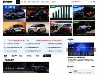 chexun.com screenshot