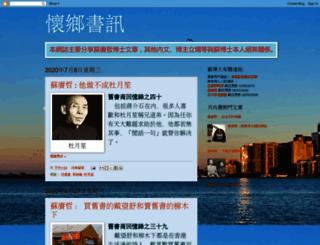 chezmoibooks.blogspot.hk screenshot