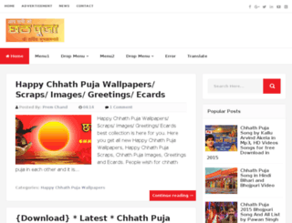 chhathpuja.org.in screenshot