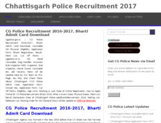 chhattisgarh.policebhartinews.in screenshot
