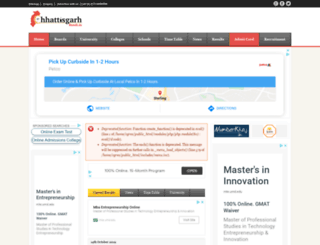 chhattisgarhresult.in screenshot