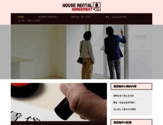 chhpulpandpaper.com screenshot