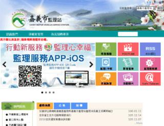 chi.thb.gov.tw screenshot