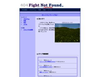 chi.usamimi.info screenshot