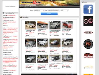 chiangmai2car.com screenshot