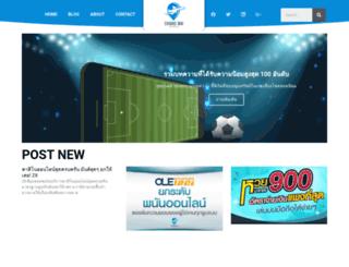 chiangmaiairportthai.com screenshot