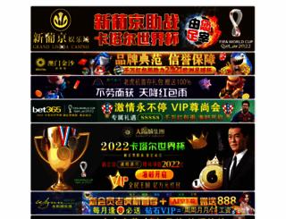 chiangmaipancargo.com screenshot