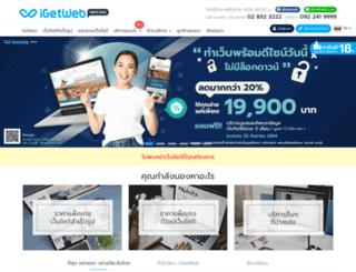 chiangmaiproperty.igetweb.com screenshot