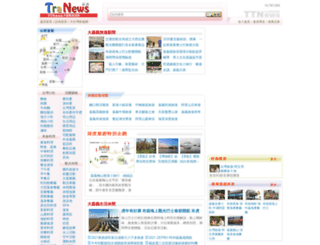 chiayi.tranews.com screenshot