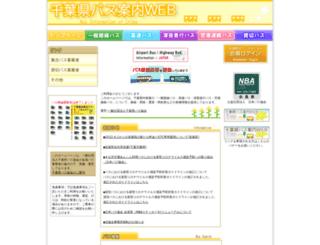chiba-bus-kyokai.or.jp screenshot