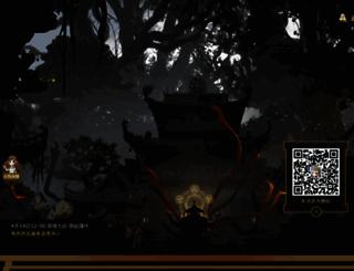 chibi.wanmei.com screenshot