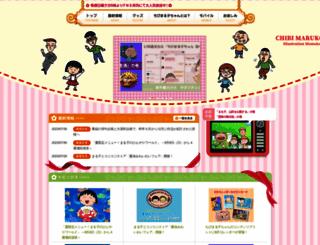 chibimaru.tv screenshot