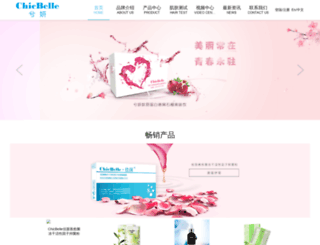 chic-belle.com.cn screenshot