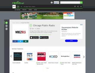 chicagopublic.rad.io screenshot