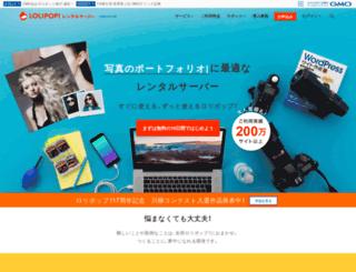 chicappa.jp screenshot